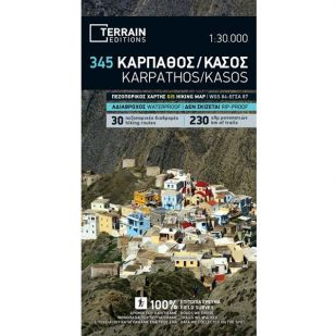 Karpathos/Kasos Terrain Maps
