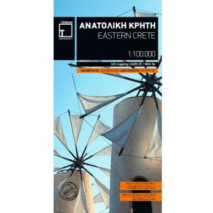 Kreta Oost Terrain Maps