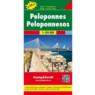 F&B Peloponnesos