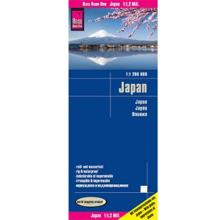 Reise-Know-How Japan