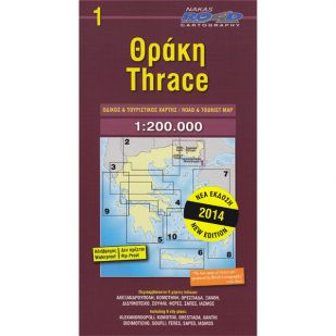 Thrace (1) - Road Edition