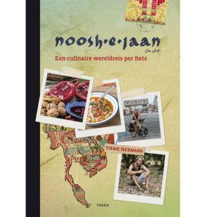 Noosh-e-Jaan - Culinaire wereldreis per fiets