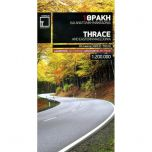 Thrace and Eastern Macedonia Terrain Maps (1)